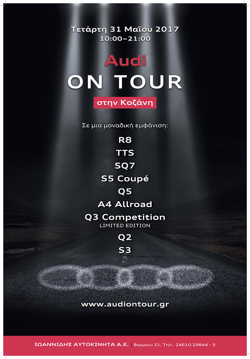Duplicate of Audi On Tour 2017 width=